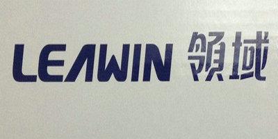 领域(Leawin)