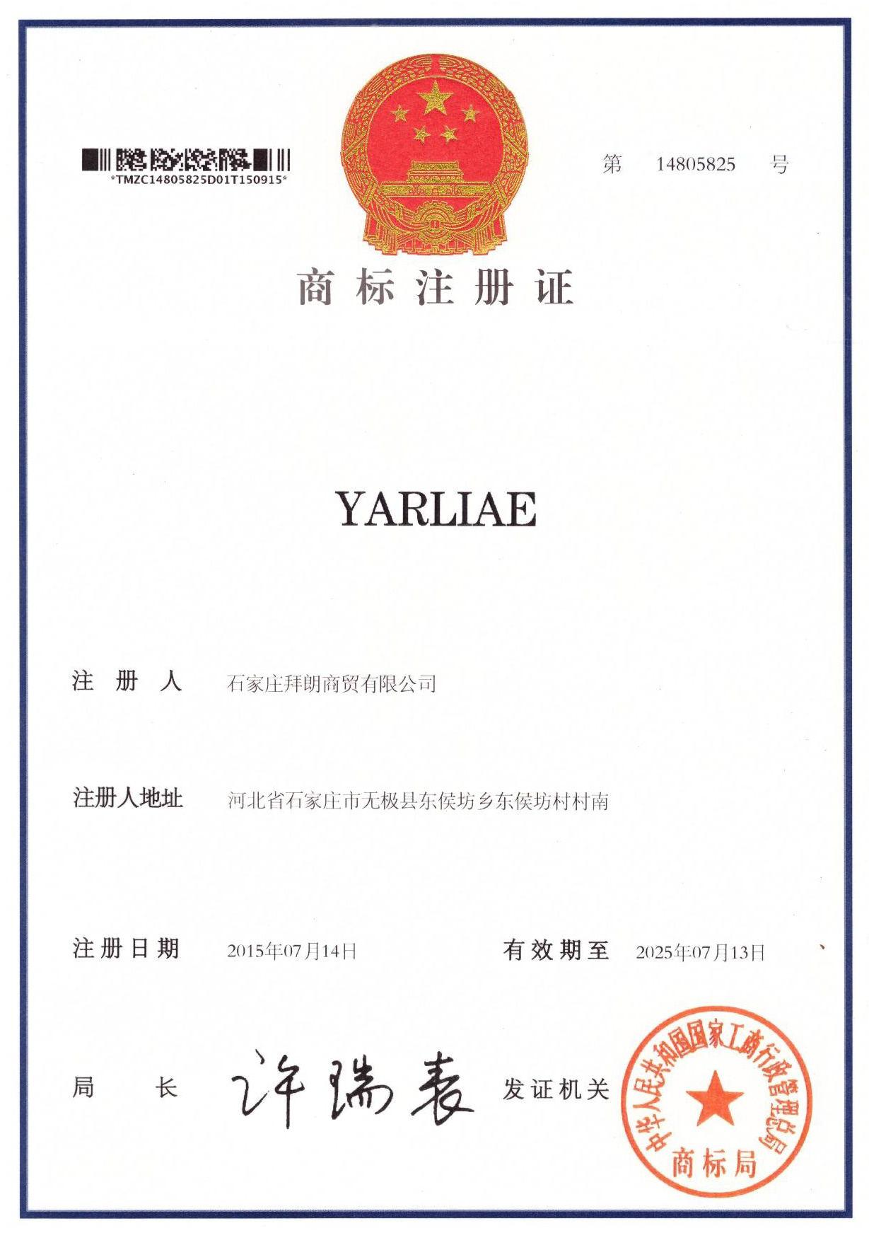 YARLIAE