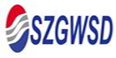 SZGWSD