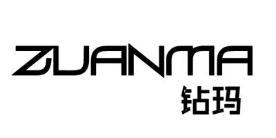 钻玛(ZUANMA)