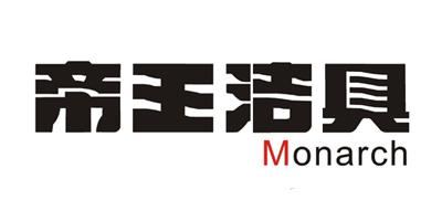 帝王洁具(monarch)