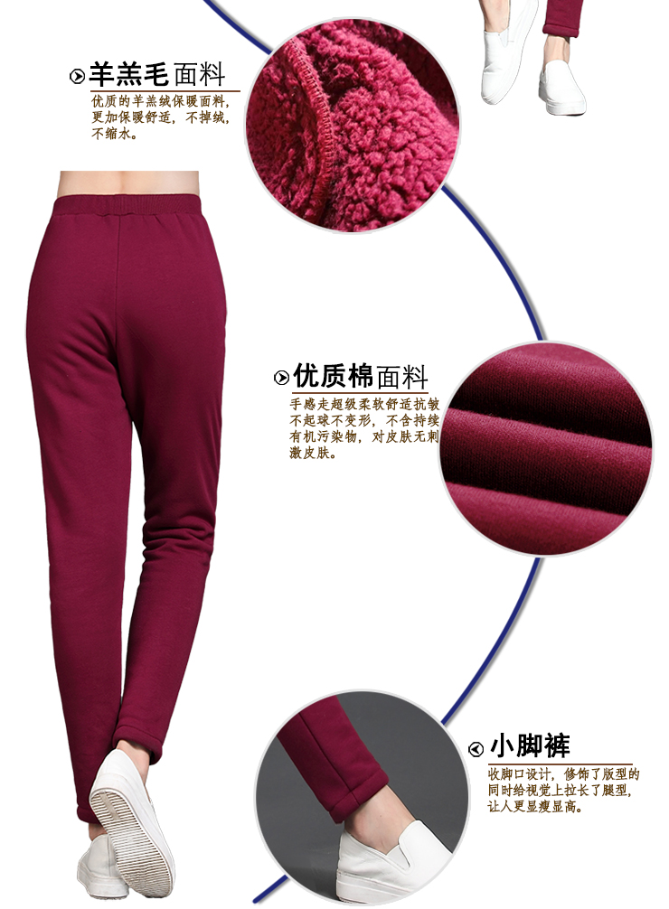 the officials of the fuseau larger ladies pants autumn and
