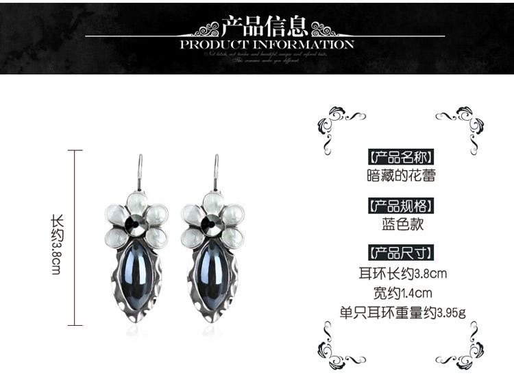 珠宝耳环手绘设计图