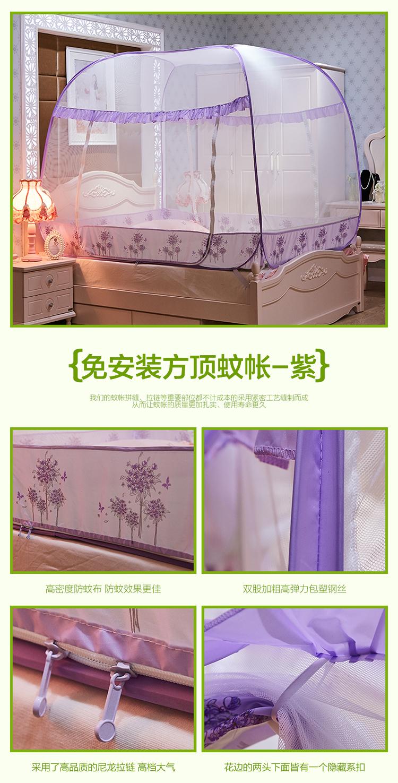 钢丝魔术蚊帐 免安装三开门方顶折叠全自动包