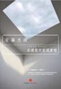 PhotoshoCC中文版完全自学教程