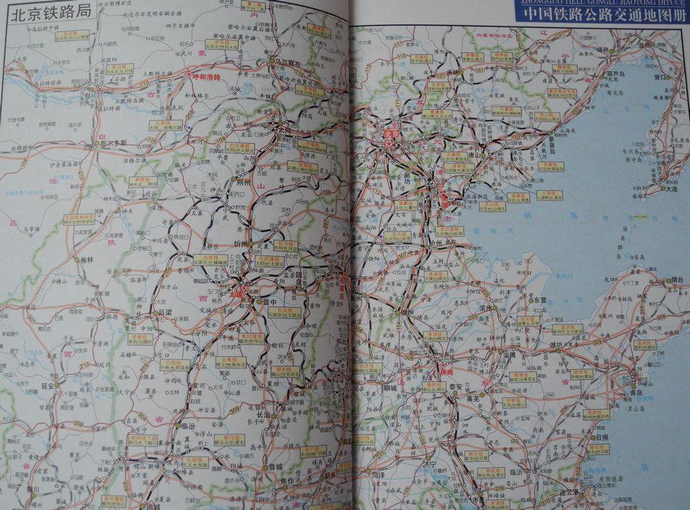 中国公路交通全图_天猫淘宝商城中国交通全图15米X11米铁路公