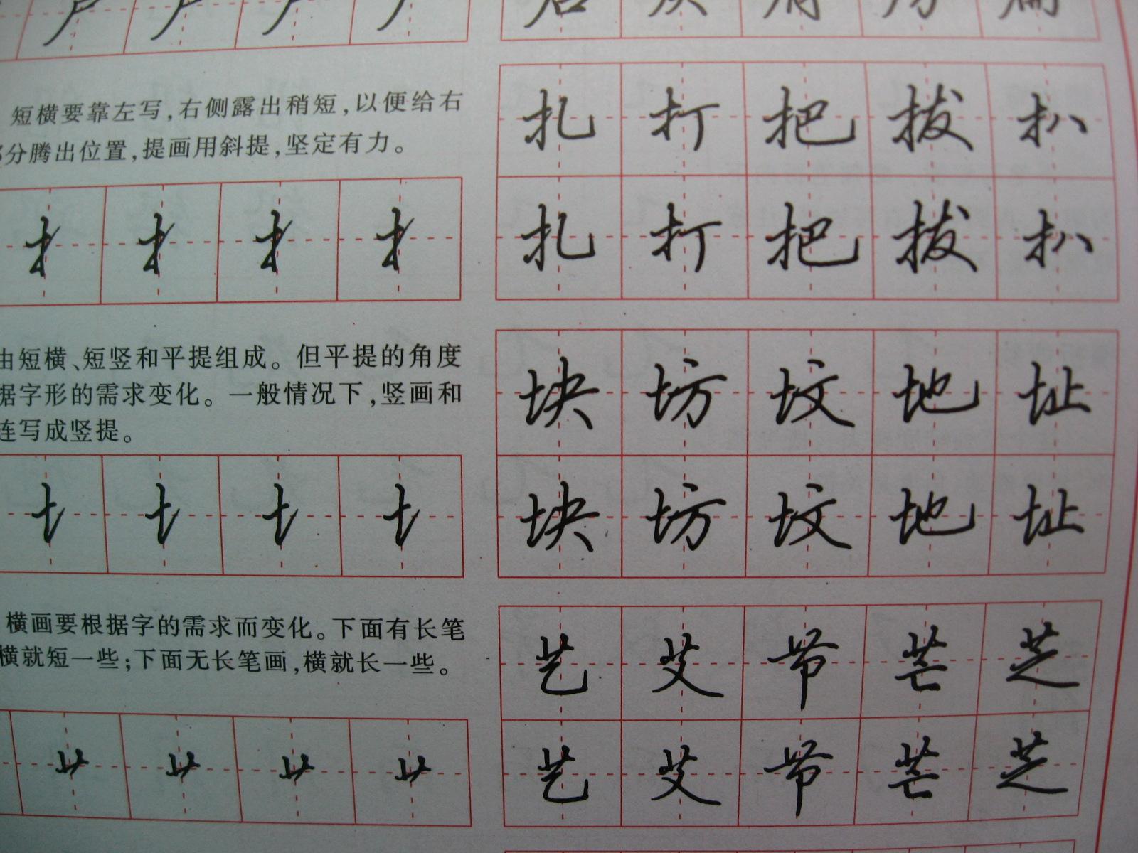 及的笔顺怎么写 还的笔顺怎么写 及的笔顺是什么 区的笔顺怎么写