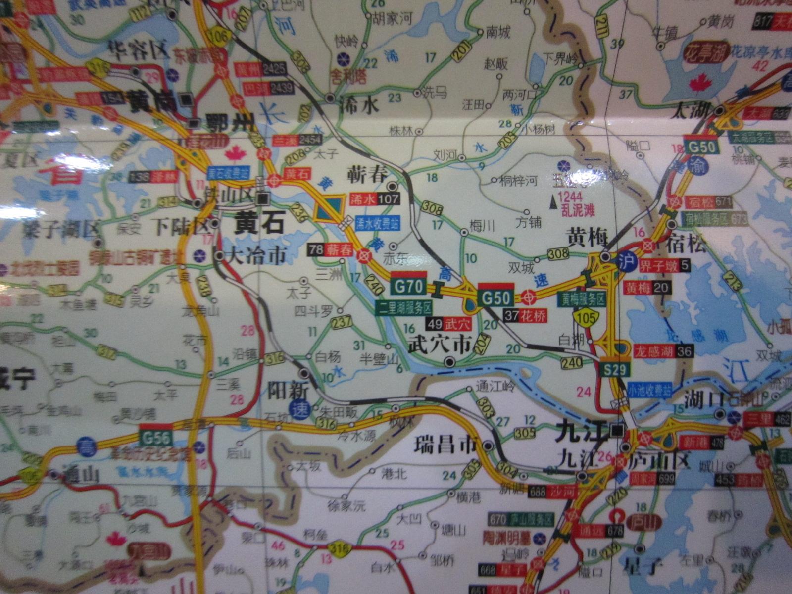 陕西和河南地图_陕西河南地图