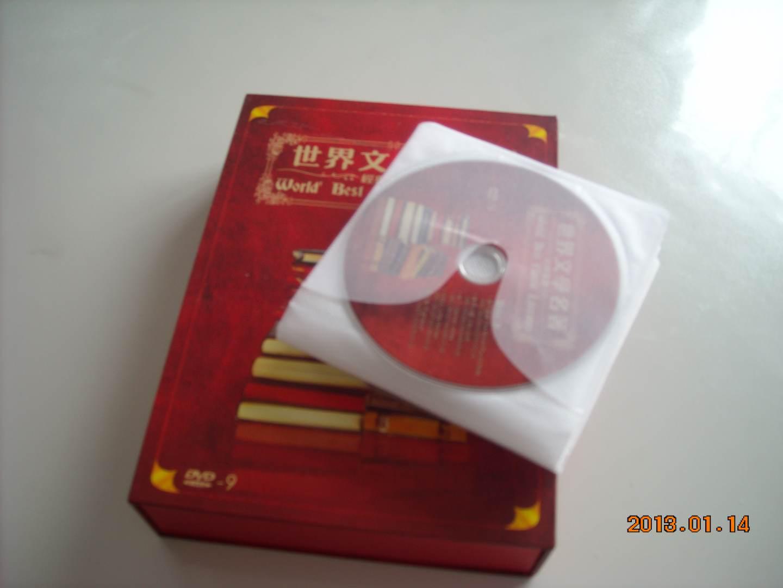 世界文學名著經典電影(18DVD9)(京東專賣) 實拍圖