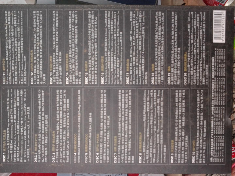 車載音樂盒(黑膠20CD)(贈精美CD包)(京東專賣) 實拍圖