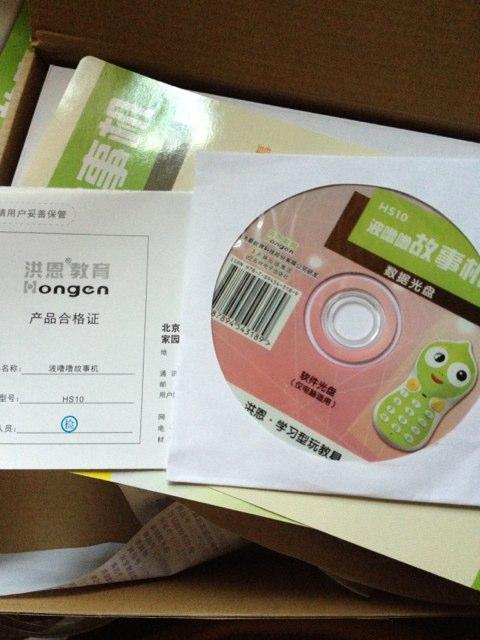 波嚕嚕故事機HS10(綠色)(團購專用)(1故事機+DVD數據光盤+1冊說明書+1張速查卡+1冊學習精華冊) 實拍圖