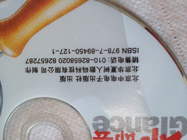 即學即會:3ds Max 2011全面精通與精華實例視頻教程(中文版)(2DVD-ROM) 實拍圖