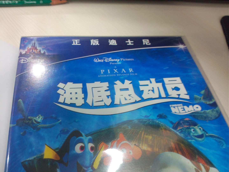 海底總動員(DVD) 實拍圖