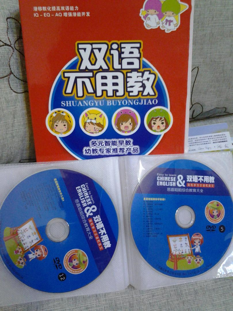 雙語不用教(12DVD)(京東專賣) 實拍圖