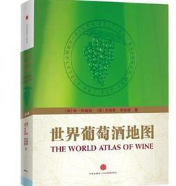 世界葡萄酒地圖 實拍圖