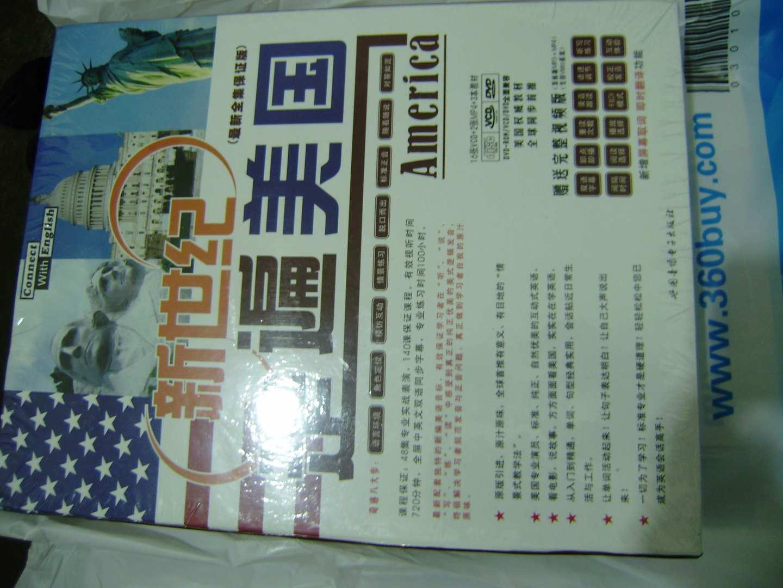 新世紀走遍美國(16VCD+2MP4+3本書)(團購專用) 實拍圖