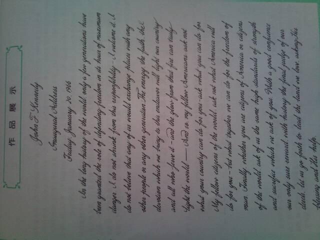 我的第一本英文字帖:圆体--字体蛮漂亮 质量凑