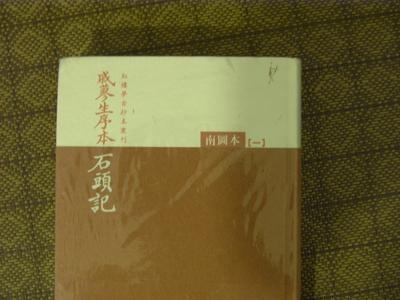 戏图本中国_素女经秘戏图本阅读_素女经秘戏图本pdf ...