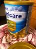 可瑞康(karicare) 【新西兰进口】 可瑞康牛奶 金装版本土 婴幼儿配方奶粉900克 3段 6罐(保税仓发货)