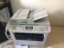 兄弟(BROTHER)MFC-7360 黑白激光多功能一体机(打印 复印 扫描 传真)