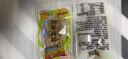 陆龙兄弟 休闲零食烤鱿鱼丝 80g/袋 丝丝入味  即食海味小吃 舟山海鲜水产
