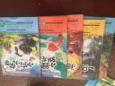 快樂讀書吧叢書二年級上全套小鯉魚跳龍門注音版全5冊一只想飛的貓小學生二年級課外書必讀老師推薦 實拍圖