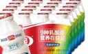 【神券199减120】盼盼 在益起乳酸菌饮料含乳饮品酸奶儿童牛奶 在益起100ml*20瓶