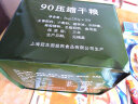 上海冠生园压缩饼干90压缩干粮250gx20袋整桶装压缩饼干自带铁桶户外充充饥饱腹干粮 铁罐装250g*20包 实拍图