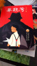 曹文轩经典小说:甜橙树 国际安徒生奖作者送给每个孩子永不褪色的美与感动
