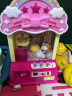 乐吉儿 儿童抓娃娃机玩具充电版小型迷你夹娃娃机公仔投币游戏机女孩玩具欢乐抓娃机 甜心宠物店 二代T027