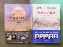 中国诗词大会 第一二三四季 全套7册