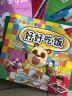 企鹅萌萌 AR立体贴纸书(套装共6册)儿童粘贴纸书 0-6岁 3D互动新体验会动的贴纸