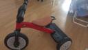 星辉婴童 rastar宝马BMW儿童三轮车宝宝路虎脚踏车童车三轮车儿童车自行车2-5岁(武磊代言) 蓝色