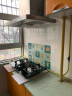 【样品机】Midea/美的 燃气灶Q63 4.5KW大火力九档火力一级能效煤气灶双灶台式嵌入式天然气 黑色