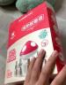新妙(Xinmiao)驱蚊 蚊香液 电蚊香 45ml×3瓶(90晚)+1器 驱蚊器 婴儿童蚊香 驱蚊液 无香型