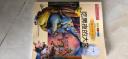 国内大奖书系:吃黑夜的大象(注音 全彩 美绘)入选教育部中小学生阅读指导书目