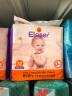 爱乐爱(Eleser) 婴儿纸尿裤小包装码超薄透气新生儿尿不湿 M码20片
