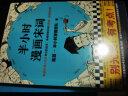 半小时漫画中国传统节日礼盒装(春节大礼盒!屈原自己都过端午,传统节日的来历瞬间一清二楚)