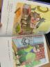 宝宝情绪管理图画书 乖巧听话不叛逆系列(套装全5册)