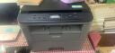 兄弟(brother)DCP-7080D标配 打印机 复印机 扫描机 一体机 自动双面打印 家用办公