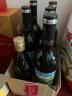 【拉斐官方旗舰店】拉斐半甜红葡萄酒 750ml*6瓶 整箱装