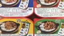 宏绿 礼盒 自热米饭 4口味(红烧牛肉、鱼香肉丝、宫保鸡丁、回锅肉)自热火锅户外速食420g*4