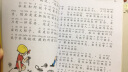 世界儿童文学大师林格伦作品选集·美绘版:长袜子皮皮