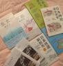 日本名所解剖书