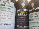 莫顿(MORTON) 加碘海盐 737g