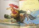 不一样的卡梅拉手绘版·第一季(套装12册)
