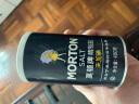 莫顿(MORTON)盐  无碘精制盐(未加碘) 无碘食盐 400g