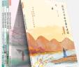 读给孩子的中国古诗词全5册中国诗词大会看图学诗 儿童古诗词课大全