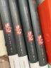 中华上下五千年小学青少年版Q漫画版4册 儿童文学中国历史百科全书岁小学生课外书