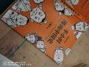 全套12册 半小时漫画中国史1234+番外篇+世界史+唐诗12+经济学123+宋词 二混子陈磊 历史